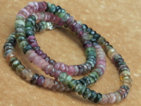 Rainbow Tourmaline Bead Necklace